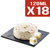 NOUGAT GLACE INDIVIDUEL 120MLX18